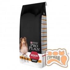 Pro Plan Adult Medium Chicken для взрослых собак средних пород с курицей