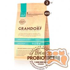 Grandorf 4 MEAT & BROWN RICE INDOOR - 4 вида мяса для взрослых кошек
