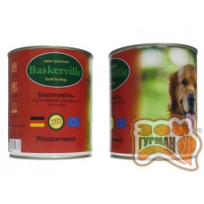 Baskerville Баскервиль Говядина