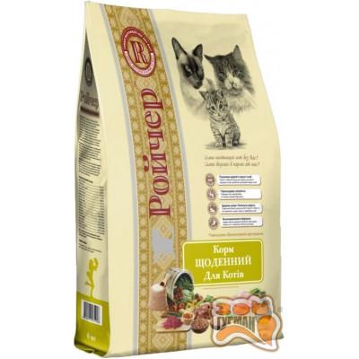 купити Ройчер Щоденний для кішок 6 кг в Одеси