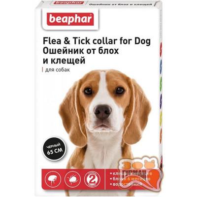 Beaphar Ошейник от блох и клещей для собак 65 см в ассортименте