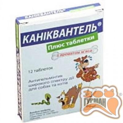 купити Каниквантель Плюс антигельминтик широкого спектра, 1таб в Одеси