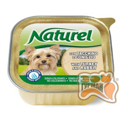 купити Naturel ALUTRAYS індичка з кроликом 150гр * 22шт в Одеси