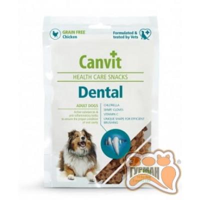 купити Canvit (Канвит) Dog Dental 200гр в Одеси