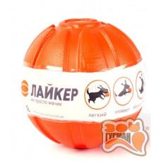 Collar LIKER - Лайкер - мячик-игрушка для собак