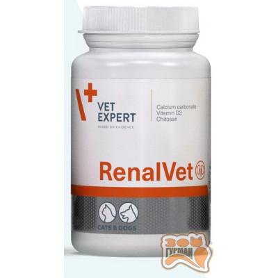 VetExpert RenalVet (РеналВет) - препарат для собак и кошек с симптомами хронической почечной недостаточности 60капс.