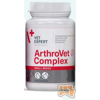купити VetExpert ArthroVet Complex small breeds & cats (АртроВет Комплекс Смол Брид), 60капс в Одеси