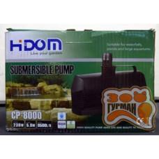Фонтан HIDOM CP-8000 F 230W 9000л/час (5,5м высота)
