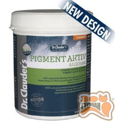 купити Dr.Clauder's Pigment Active Algosan пудра для посилення кольору темної шерсті в Одеси