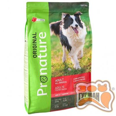 купити Pronature Original Dog Lamb Peas&Barley ПРОНАТЮР ОРИДЖИНАЛ ЯГНЕНОК ГОРОХ C ЯЧМЕНЕМ корм для собак в Одеси