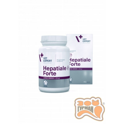 VetExpert Hepatiale(Гепатиале) Forte 550 Large Breed, 40 таб.  Поддержание и восстановление печени