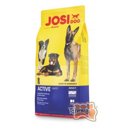 купити JosiDog Active (25/17) для активних собак в Одеси