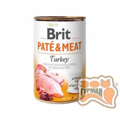 купити Brit PATE & MEAT Turkey с индейкой, 400г в Одеси