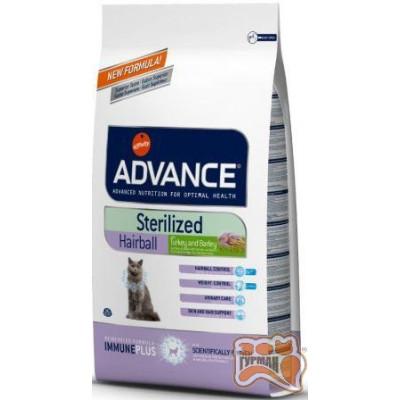 купити Advance Cat Sterilized Hairball Turkey & Barley стерилизованные, шерстивывод, индейка для котов 10 кг в Одеси