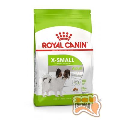 Royal Canin XSMALL ADULT Корм для собак миниатюрных размеров от 10 месяцев