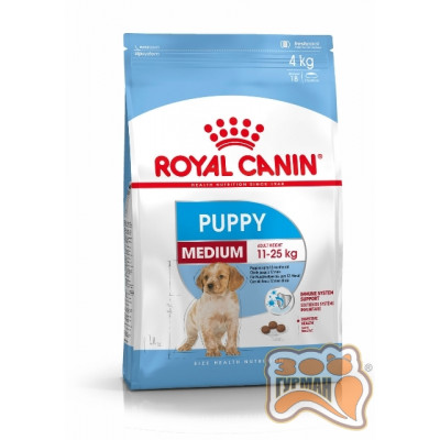 Royal Canin Medium Puppy для щенков собак средних размеров