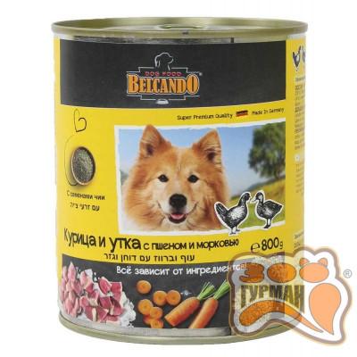 купити Belcando Курица и утка с пшеном и морковью в Одеси