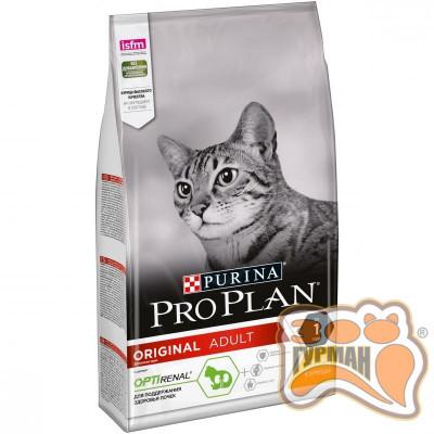 купити Pro Plan Original корм для взрослых кошек, курица в Одеси