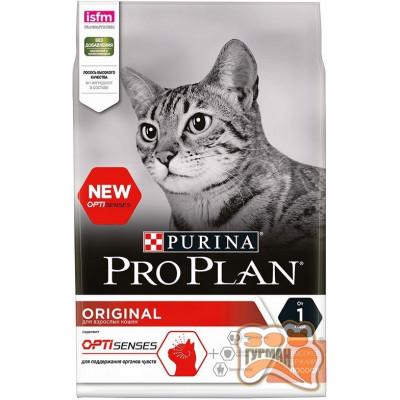 купити Pro Plan Original Adult сухой корм для взрослых котов с лососем в Одеси