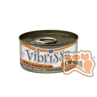 купити VIBRISSE тунец с куриной ветчиной, 70г в Одеси