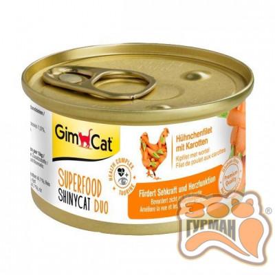 купити Gim Shiny Cat SUPERFOOD с курицей и морковью, 70 гр в Одеси