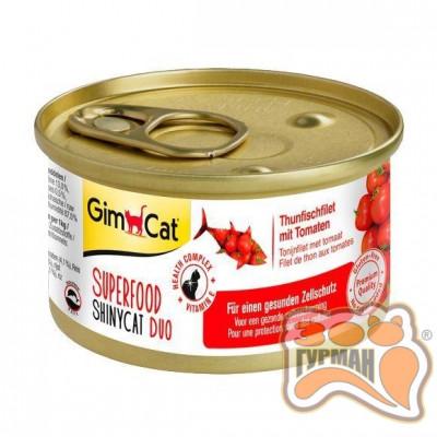 купити Gim Shiny Cat SUPERFOOD с тунцом и томатами, 70 гр в Одеси