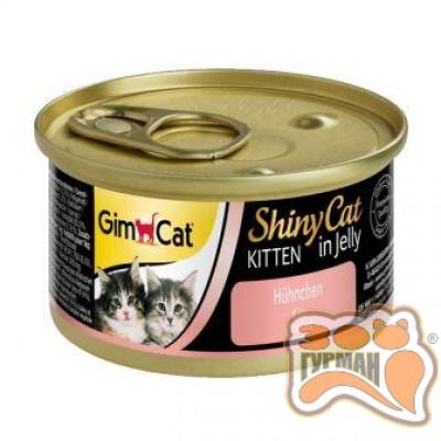 купити Gim Shiny Cat Kitten курица для котят, 70 гр в Одеси