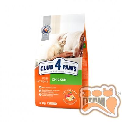 купити Клуб 4 лапы для котят на курице в Одеси