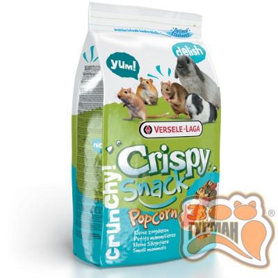 купити Versele-Laga Crispy Snack Popcorn ВЕРСЕЛЕ-ЛАГА КРИСПИ СНЕК ПОПКОРН зерновая смесь лакомство для грызунов, 0,65 кг в Одеси