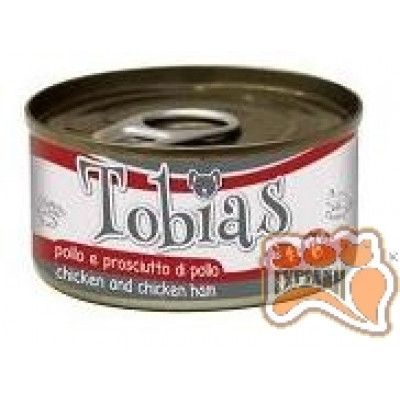 купити TOBIAS  для собак с курицей и куриной ветчиной в Одеси