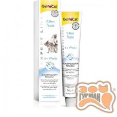 GimCat Expert Line Kitten Витаминная паста для котят 50г