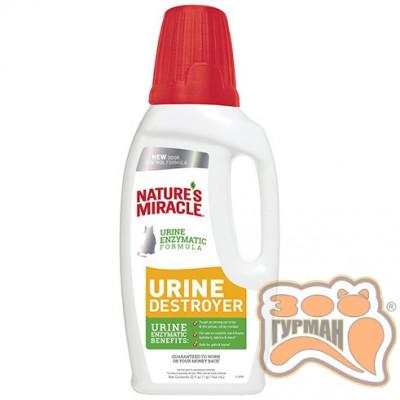 купити 8in1 Nature's Miracle Urine Destroyer Уничтожитель пятен и запахов кошачьей мочи 946 мл. в Одеси