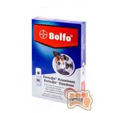 Bolfo (Болфо) противопаразитарный ошейник для кошек и  собак