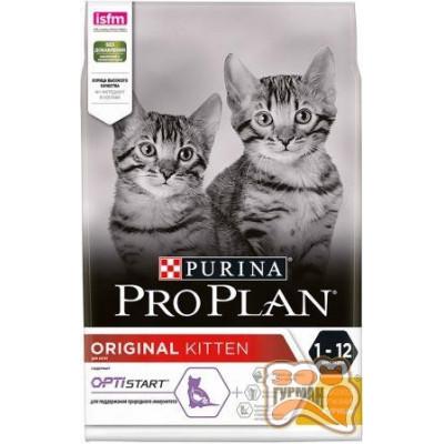 купити PRO PLAN Original Kitten сухий корм для кошенят в Одеси