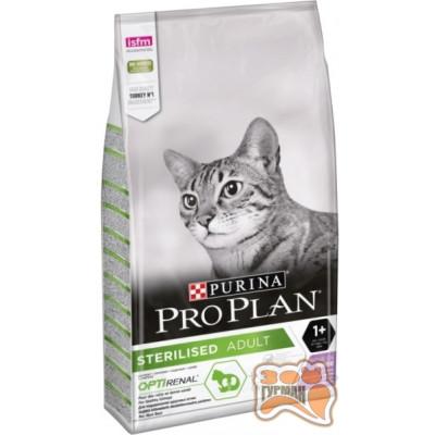 купити Pro Plan Sterilised для кастрированных/стерилизованных кошек с индейкой в Одеси