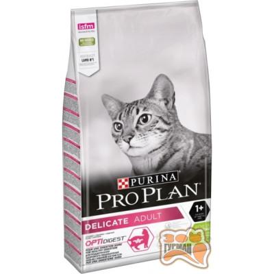 Pro Plan Delicate для кошек с чувствительным пищеварением, ягненок