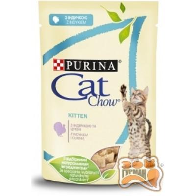 купити Cat Chow Kitten нежные кусочки в желе с индейкой и цуккини в Одеси
