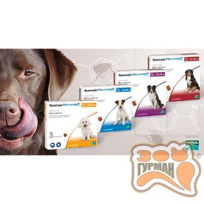 NexGard (Нексгард) Таблетки от блох и клещей для собак, 1 табл