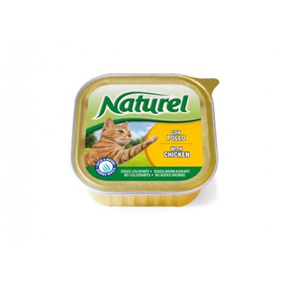 купити Naturel Alutrays Курка паштет 100г в Одеси