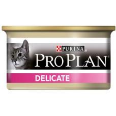 PRO PLAN Delicate для кошек с чувствительным пищеварением, паштет с индейкой, ж/б, 85г