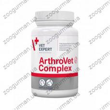 VetExpert ArthroVet Complex (АртроВет Комплекс) профилактика и лечение суставных хрящей и суставов