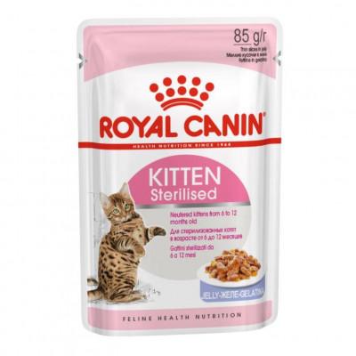 купити Royal Canin KITTEN STERILISED для стерилизованных котят от 6 до 12 месяцев в Одеси