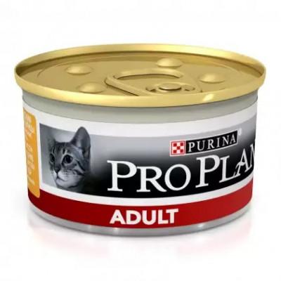 купити PRO PLAN Delicate для кошек с чувствительным пищеварением, паштет с индейкой, ж/б, 85г в Одеси